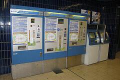 Alte Fahrkartenautomaten