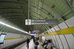 Leitsystem Odeonsplatz - Richtungsschild Arabellapark/Neuperlach Süd