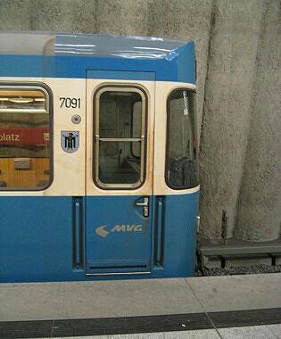 A-Wagen-Prototyp 091 am Mangfallplatz