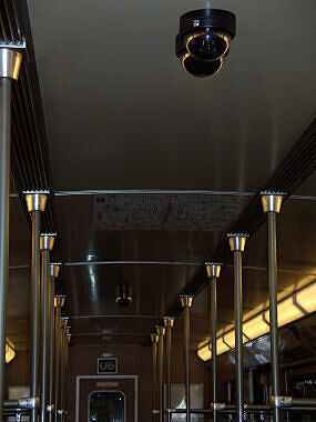 Videoüberwachung im B-Wagen 524