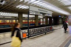 U-Bahnhof Olympiazentrum