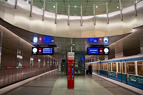 U-Bahnhof Feldmoching