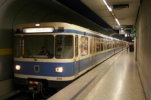A-Wagen 150 am Hauptbahnhof