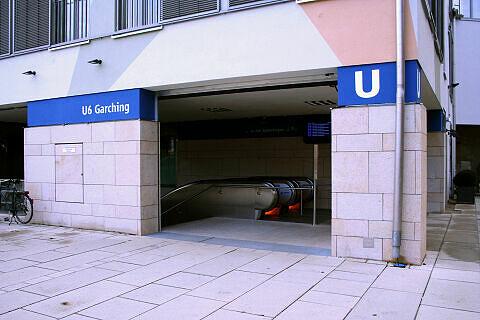 """Ausgang """"Schererhaus"""" des U-Bahnhofs Garching"""