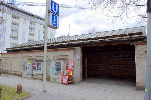 Südzugang am U-Bahnhof Königsplatz