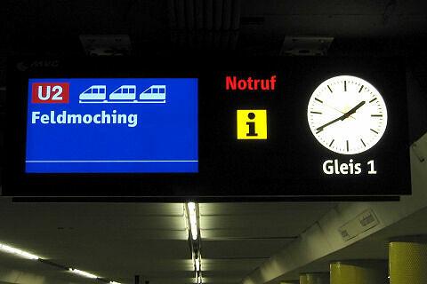 Zugzielanzeiger in der Fraunhoferstraße