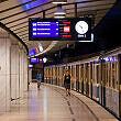 U-Bahnhof Arabellapark