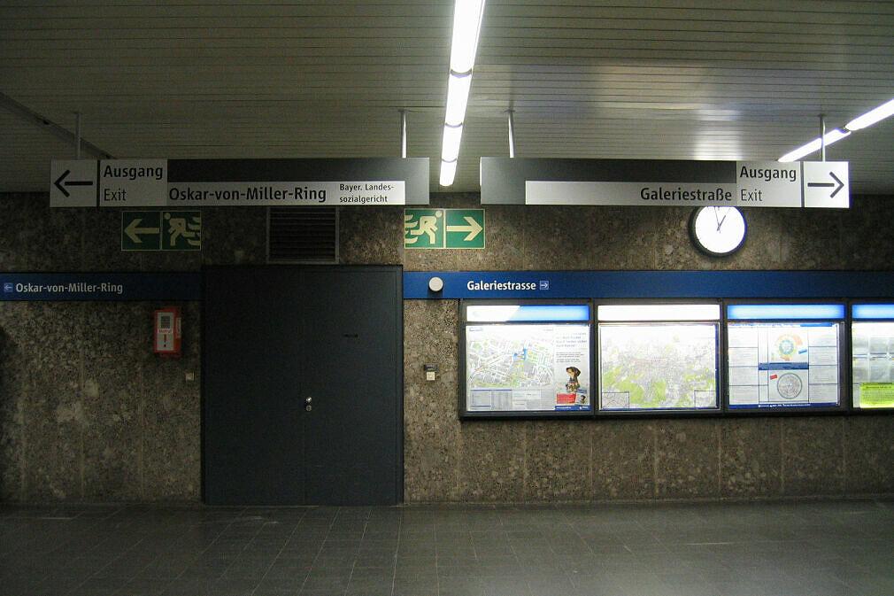 Leitsystem Odeonsplatz - nördliches Sperrengeschoß